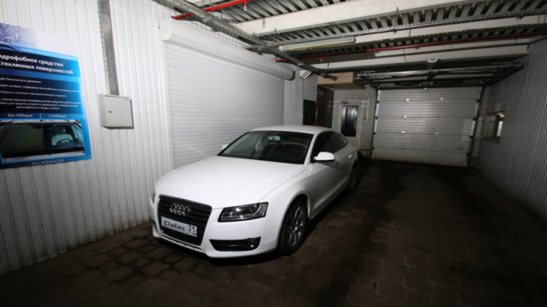 Audi A5. Remake for car salon